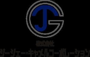 GJキャメルコーポレーション